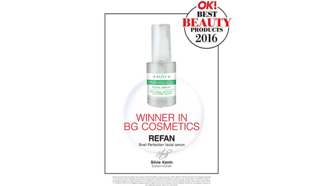 "Facial  serum ""SNAIL PERFECTION"" by REFAN - Bulgarian № 1 cosmetic product in the rankings BEST BEAUTY PRODUCTS 2016 of the magazine OK!"