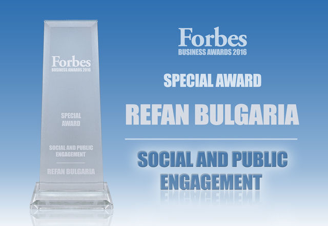 """REFAN BULGARIA"" with honors  for social and public engagement by Forbes Business Awards 2016"