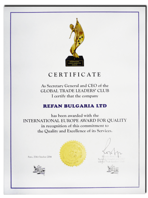 Refan Bulgaria ltd.  received   an International European Quality Award.