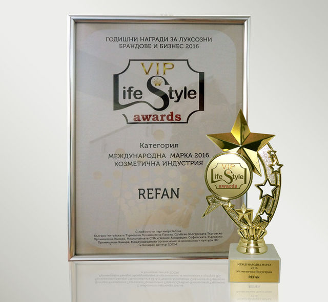 Refan Bulgaria with Life Style Awards at the annual awards for luxury brands