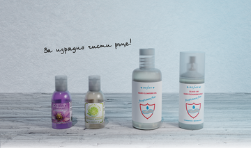 NO-RINSE DEEP CLEANSING HAND GELS